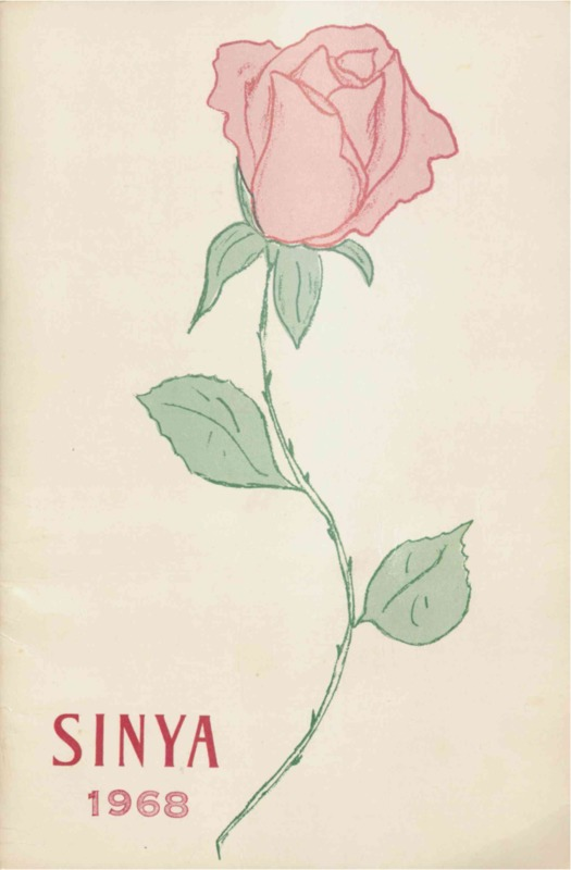 Program brochure illustrating a rose.